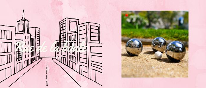 Jouer à la pétanque rue de la Boule